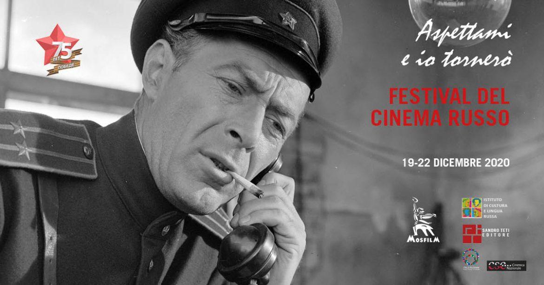 Cinema Russo, il festival in streaming dal 19 al 22 dicembre