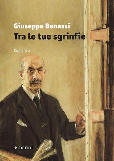 "Intervista a Giuseppe Benassi, autore di ""Tra le tue sgrinfie"""