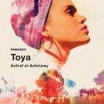"""Recensioni: """"Toya"""" di Ashraf al-Ashmawy"""