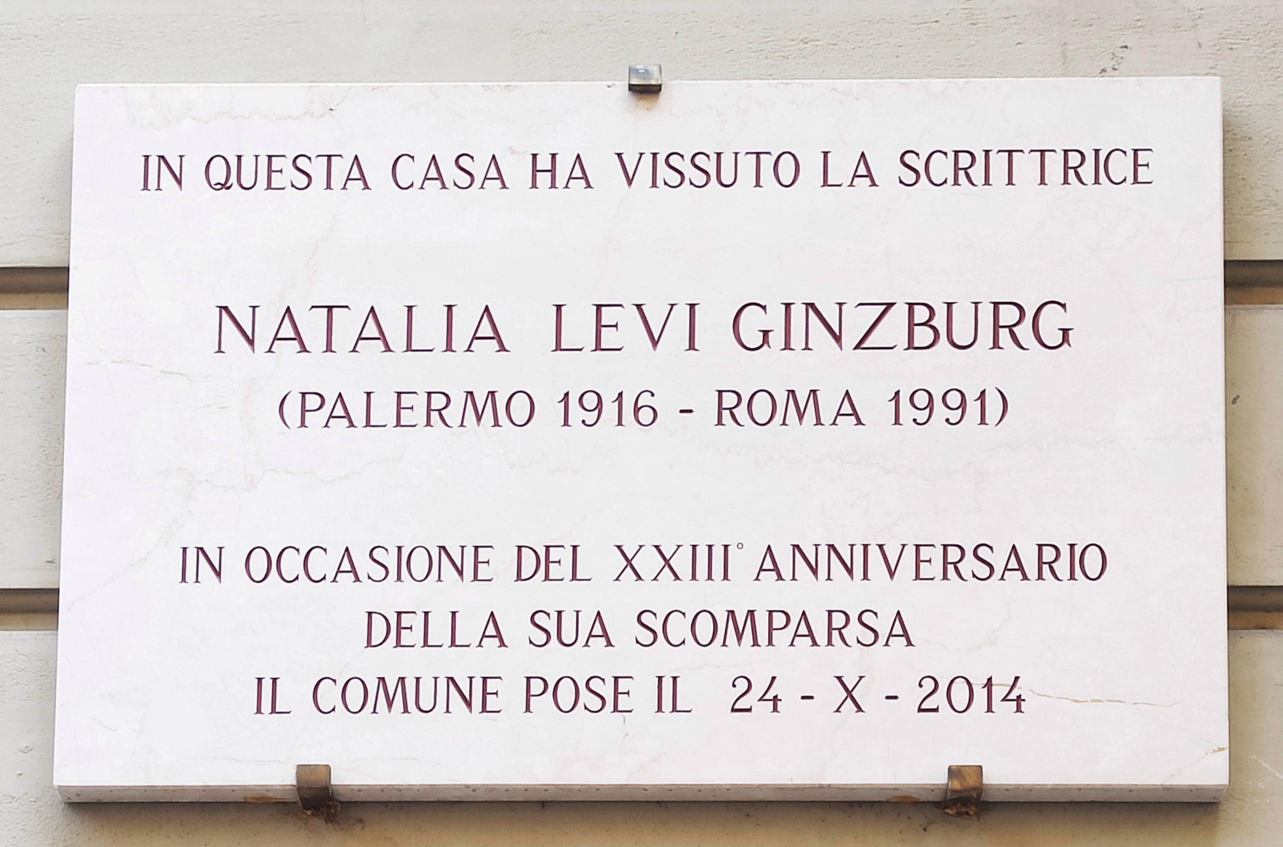 Rileggere Natalia Ginzburg a 30 anni dalla morte